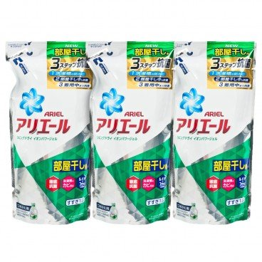 ARIEL - Laundry Liquid Green Set - 720GX3
