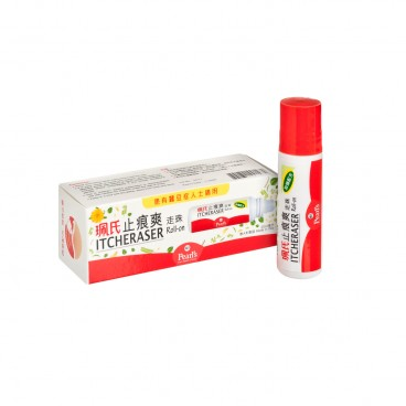 PEARL'S - Itcheraser Roll On - 20ML