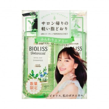 KOSE - Bioliss Salon Style Botanical Pump Shampoo Conitioner Set - 480MLX2