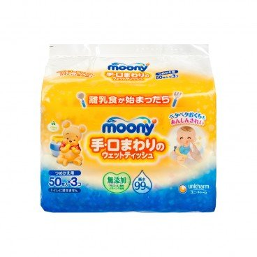 MOONY Baby Hand And Mouth Wet Wipes 50'SX3