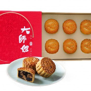 DASHIJIE Vouchers dates With Walnuts 6 pcs Wan Chai PC