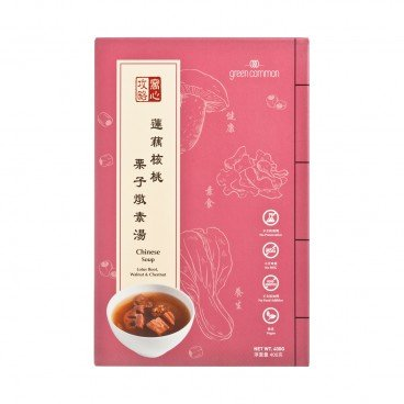 GREEN COMMON - Instant Soup double boiled Lotus Root With Walnut Chestnut - 400G