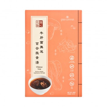 GREEN COMMON - Instant Soup Double boiled Vegetarian Soup With Porcini Mushroom Maitake Mushroom Dried Lily - 400G