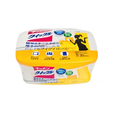 KAO QUICKLE - Kitchen Wipes Box - 10'S