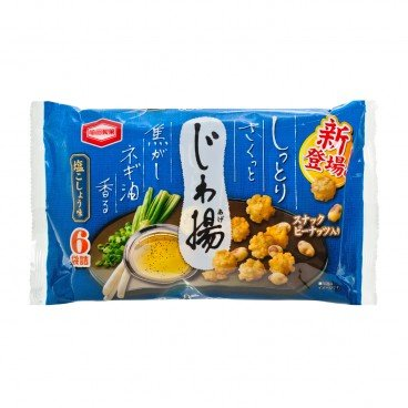 KAMEDA Saltd Pepper Flavor Rice Cracker 120G