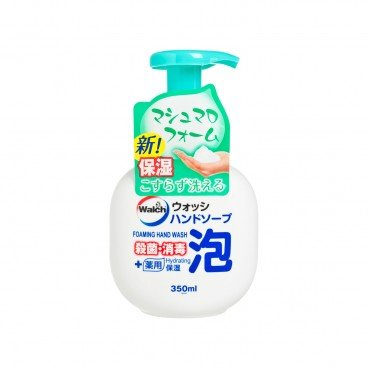 WALCH Foaming Hand Wash Hydrating japanese Version 350ML