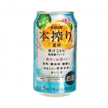 KIRIN - Honshibori three Fruits - 350ML