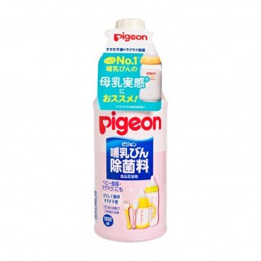 PIGEON - Bottle Teat Soak in Sanitizer - 1050ML