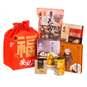 ON KEE - Fook Bag fall winter Selection - SET