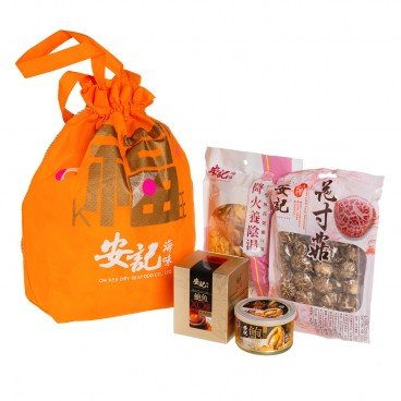 ON KEE Small Fook Bag middle Autumn Festival SET