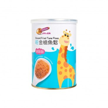 MOM'S KITCHEN - Ground Fried Tuna Floss - 160G