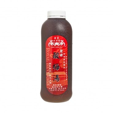 JIOU LONG JAI Sour Plum 960ML