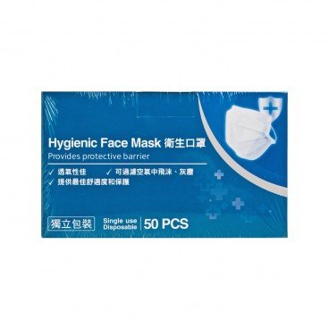 JOSERISTINE BY CHOI FUNG HONG - Hygience Face Mask - 50'S