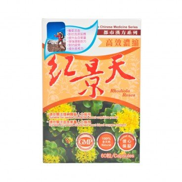 METRO CHINESE MEDICINE - Rhodiola Rosea Concentrated - 60'S