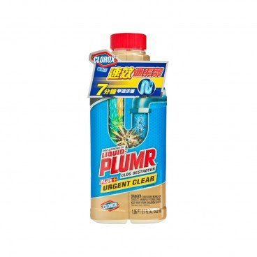 CLOROX Liquid Plumr Urgent Clear 502ML