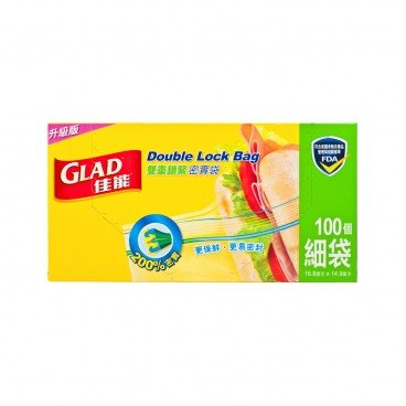 GLAD - Double Lock Sandwich Bag - 100'S