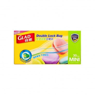 GLAD - Mini Double Lock Bag - 30'S