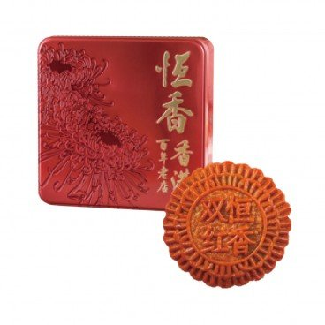 HANG HEUNG Louts Seed Paste Mooncake 4'S