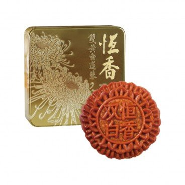 HANG HEUNG White Lotus Seed Paste Mooncake With Two Yolks 4'S