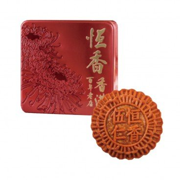 HANG HEUNG Assorted Nuts Mooncake 4'S