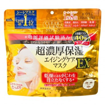 KOSE - Clear Turn Super Thick Moisturizing Mask Ex - 40'S