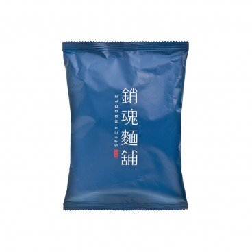 MASTER SPICY - Dry Thick Spicy Noodle Blue - 108G