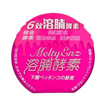 御藥堂 Melty Enz Belly Cut Slimming Natural Weight Lost 60'S