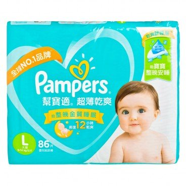 PAMPERS幫寶適(PARALLEL IMPORT) - Superdry L - 86'S