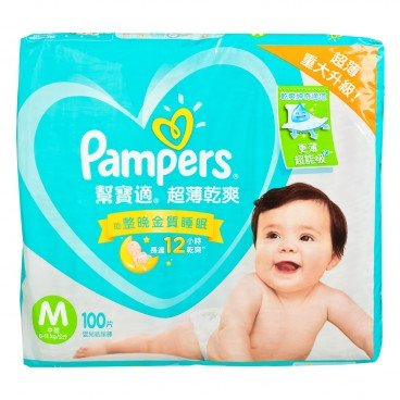 PAMPERS幫寶適 - Superdry Md - 100'S