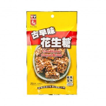 WAH YUEN Traditional Peanut Brittle 110G