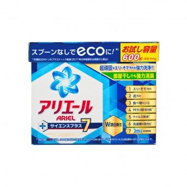 ARIEL - 7 In 1 Washing Powder - 600G