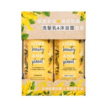 LOVE BEAUTY&PLANET - Hope And Repair Shampoo And Boby Wash Pack ylang Ylang - 400MLX2
