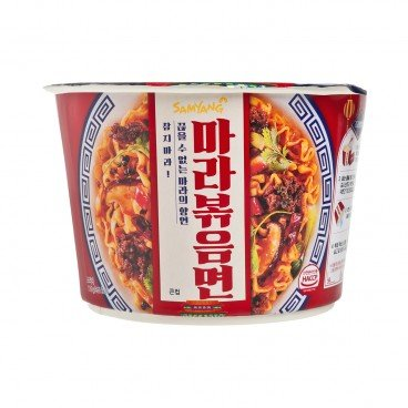 SAMYANG - Hot Spicy Stir fried Cup Noodle - 110G