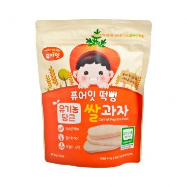 NAEBRO - Pop Rice Snack Carrot - 30G