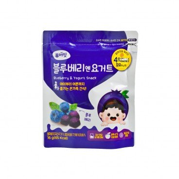 NAEBRO - Blueberry Yogurt Snack - 16G