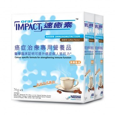 NESTLE - Oral Impact™ Powder Coffee - 74G X 10