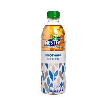 NESTEA - Soothing no Sugar - 500ML