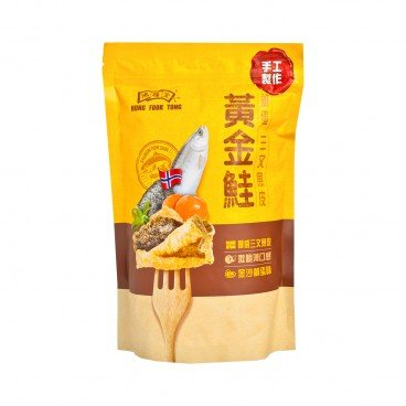 HUNG FOOK TONG - Salmon Fish Skin salted Egg - 60G