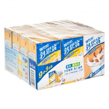 VITASOY - Calci Plus Assorted Pack High Calcium Oat High Calcium Almond - 250MLX12