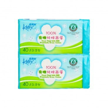 KOTEX - Org Cotton Cover Reg Tp - 40'SX2