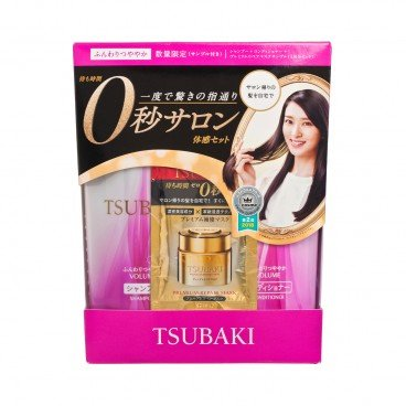TSUBAKI - Volume Limited Set Shampoo Conditioner 450 ml - 1SET