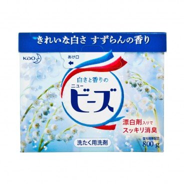 KAO - Enzyme Cleansing Deodorant Washing Powder Bell Orchid - 800G