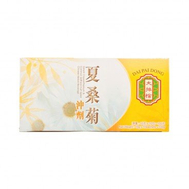 DAI PAI DONG - Chrysanthemum Common Selfheal Fruit spike Drink Chinese Herbal Beverage - 10GX10