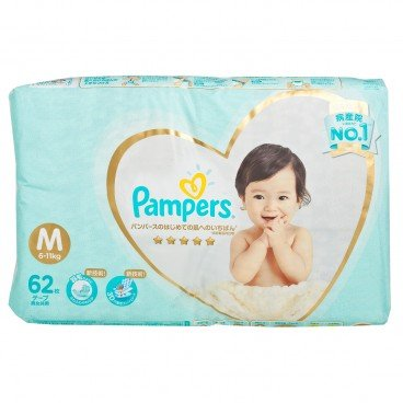 PAMPERS幫寶適(PARALLEL IMPORT) - Ichiban Medium - 62'S