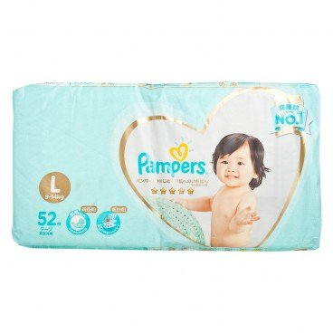 PAMPERS幫寶適(PARALLEL IMPORT) - Ichiban Large - 52'S