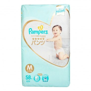 PAMPERS幫寶適(PARALLEL IMPORT) - Ichiban Pants Md - 58'S