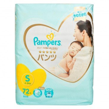 PAMPERS幫寶適(PARALLEL IMPORT) - Ichiban Pants Sm - 72'S