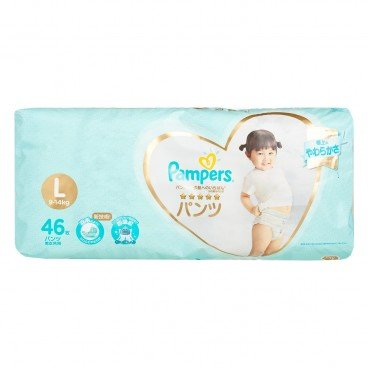 PAMPERS幫寶適(PARALLEL IMPORT) - Ichiban Pants Lg - 46'S