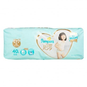 PAMPERS幫寶適(PARALLEL IMPORT) - Ichiban Pants Xl - 40'S