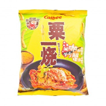CALBEE - Grill A Corn curry Fried Crab - 60G